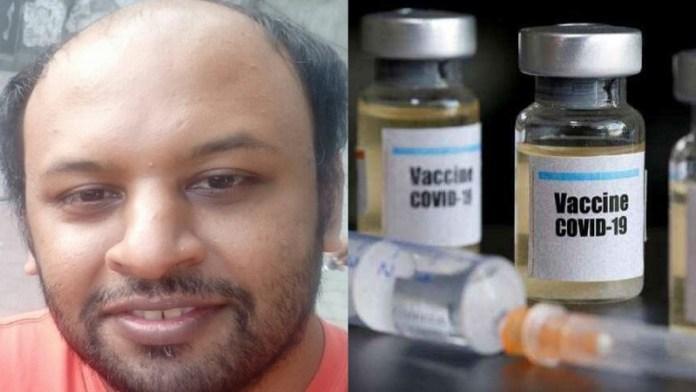 AltNews, वैक्सीन खरीद, राज्यों