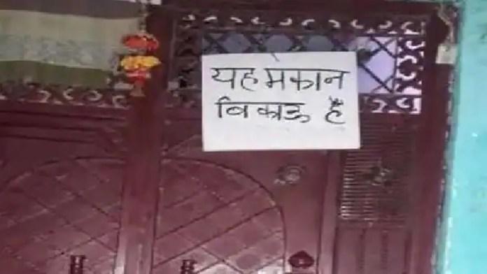 'इस्लाम अपनाओ या मोहल्ला छोड़ो': कानपुर में हिन्दू परिवारों ने लगाए पलायन के बोर्ड, मुस्लिमों ने घर में घुस की छेड़खानी और मारपीट