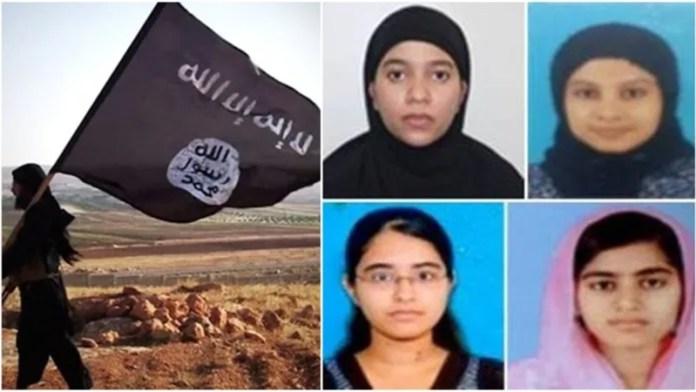 आईएस केरल की 4 महिला भारत
