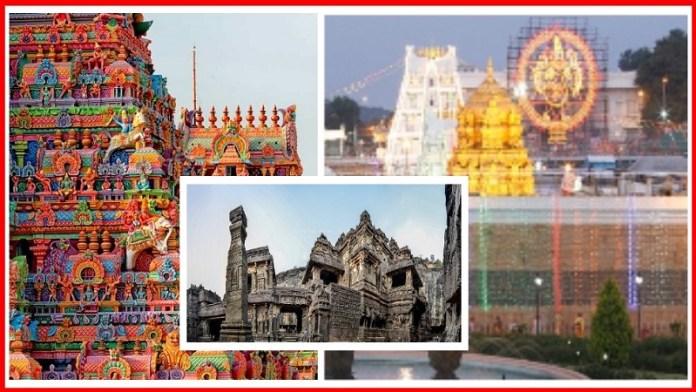 फ्री हिंदू टेंपल