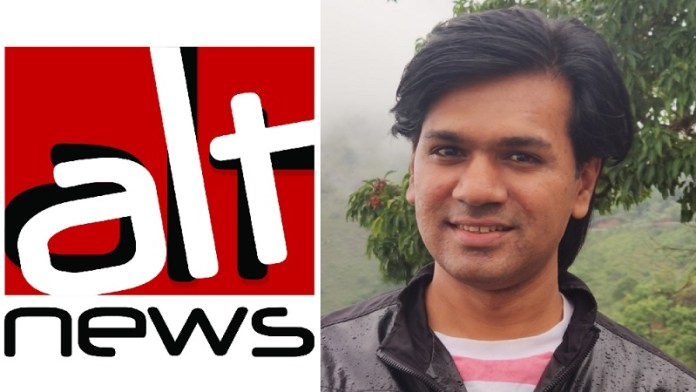 मोहम्मद जुबैर, AltNews, फेक न्यूज़