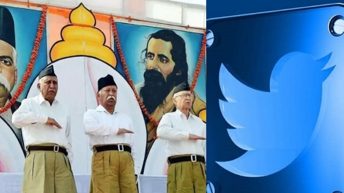 RSS नेताओं, Twitter, ब्लू टिक