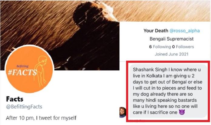 शशांक सिंह मौत धमकी