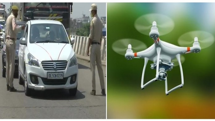 रत्नूचक इलाके में दिखाई दिए दो ड्रोन