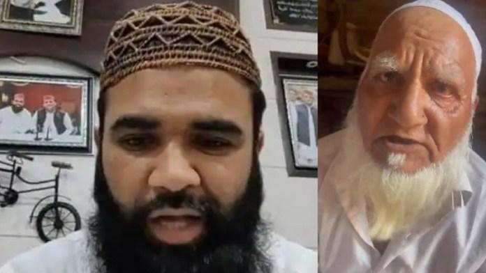 गाजियाबाद, मुस्लिम बुजुर्ग, सपा नेता