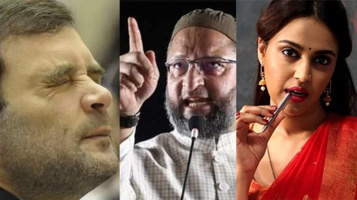 'राहुल गाँधी, ओवैसी, स्वरा भास्कर