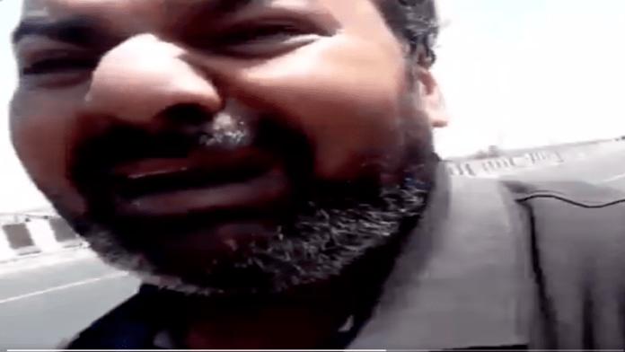 दिल चीर के देख Viral Video