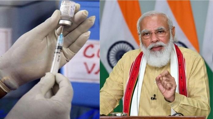 कोरोना वैक्सीनेशन, प्रधानमंत्री नरेंद्र मोदी