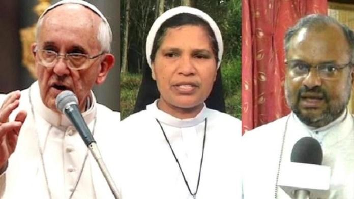 वैटिकन ने खारिज की सिस्टर लूसी कलपूरा की अपील