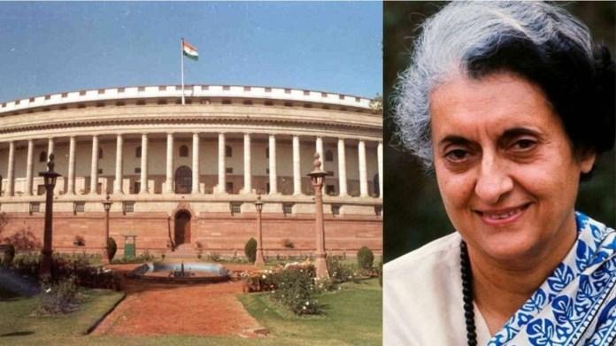 संसद, वास्तु दोष, महेश योगी