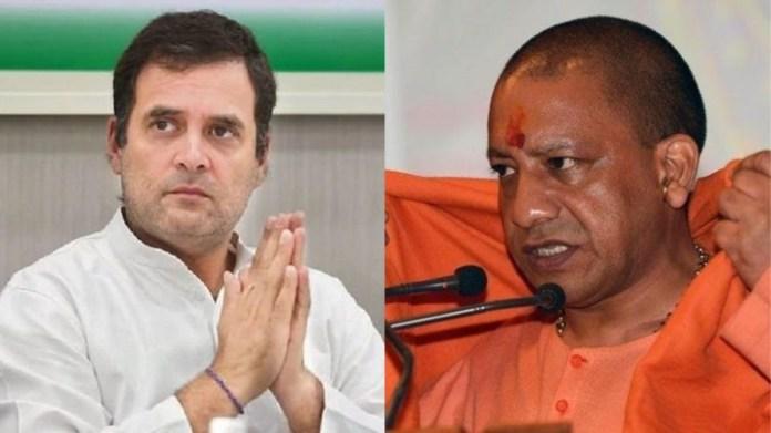 राहुल गाँधी और सीएम योगी आदित्यनाथ