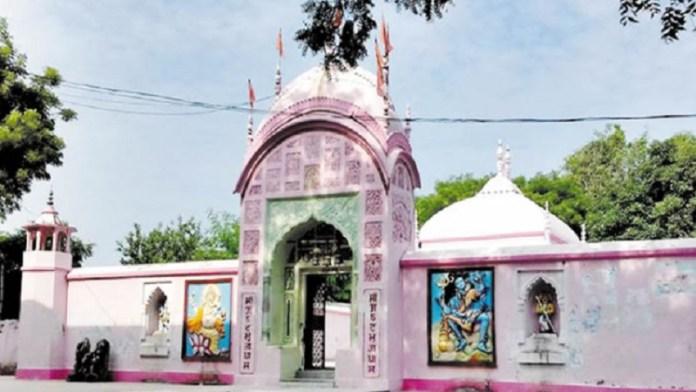 प्रतापगढ़ अष्टभुजा देवी मंदिर
