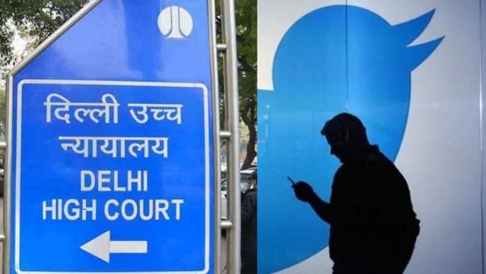 दिल्ली हाईकोर्ट, ट्विटर