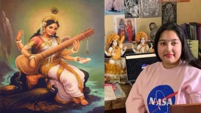 नासा हिंदू इंटर्न
