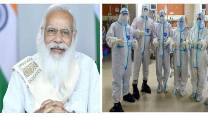 डॉक्टर्स डे, पीएम मोदी