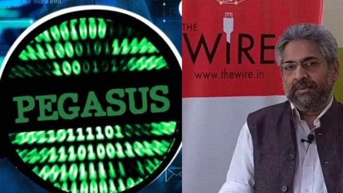 The Wire, Pegasus, मानहानि