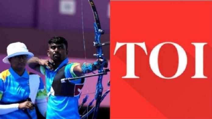 'अपनी ही कब्र खोद ली': टाइम्स ऑफ इंडिया ने टोक्यो ओलंपिक में भारतीय तीरंदाजी टीम की हार का उड़ाया मजाक