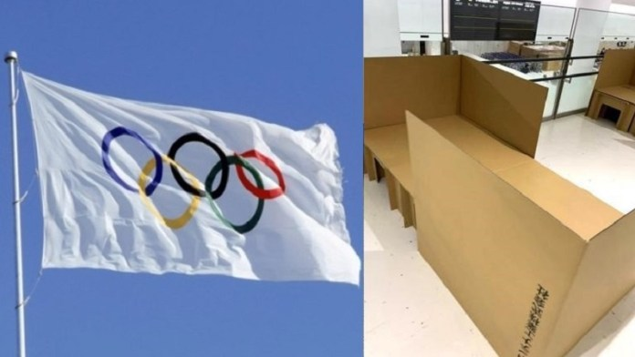 टोक्यो ओलंपिक गेम्स 2021