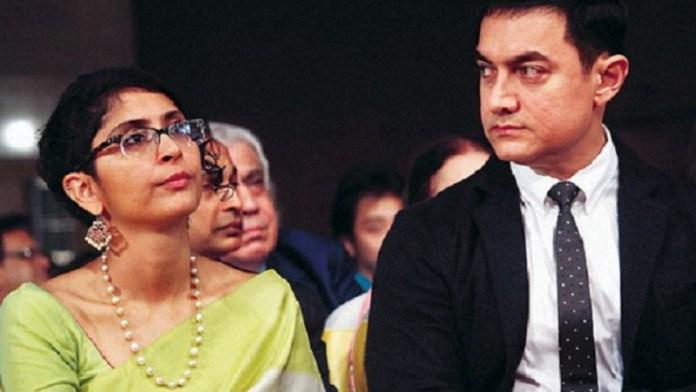 किरण राव आमिर खान