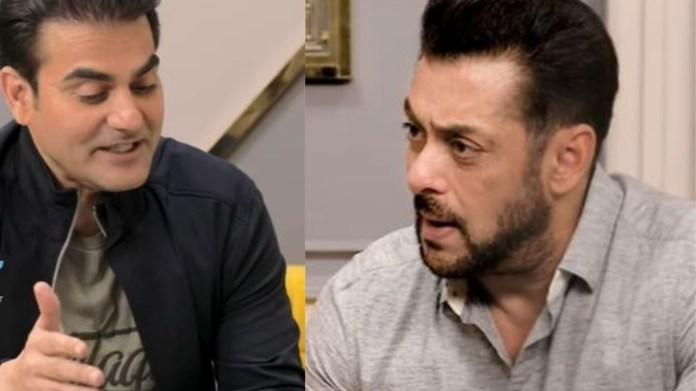 अरबाज खान और सलमान खान