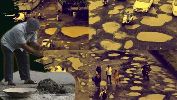 बीएमसी मुंबई