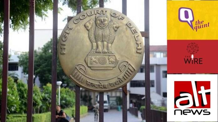 दिल्ली हाईकोर्ट वामपंथी न्यूज पोर्टल
