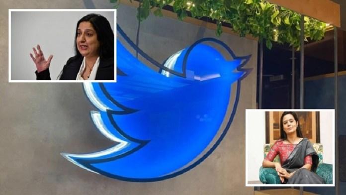 ट्विटर, महुआ, स्वाति चतुर्वेदी