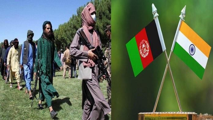 अफगानिस्तान में तालिबान को भारत की संपत्तियों को निशाना बनाने का निर्देश