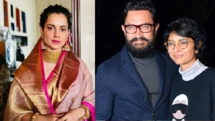 आमिर किरण के तलाक पर कंगना रनौत का बयान