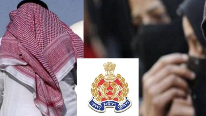 ओमान, शेख, यूपी पुलिस, महिलाएँ