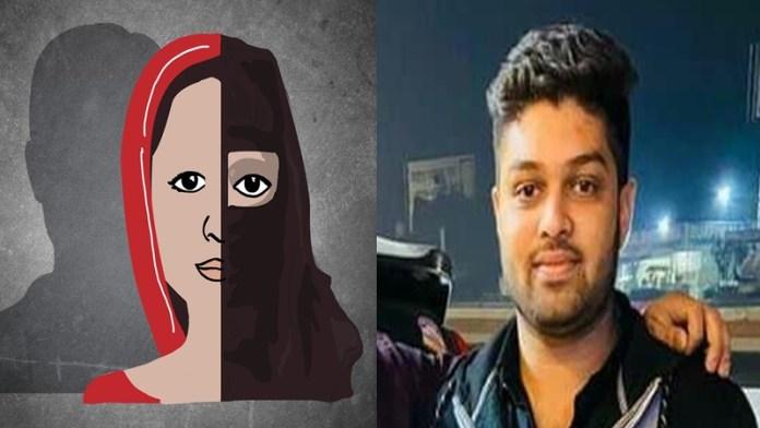 मध्य प्रदेश में फैजान ने हिंदू महिला से किया लव जिहाद