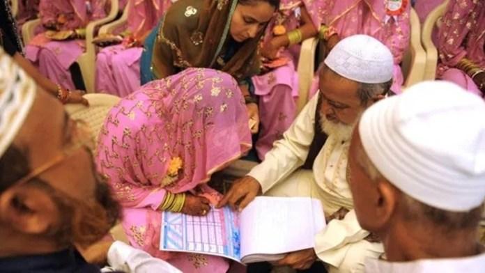 एआईएमपीएलबी ने अंतर-धार्मिक विवाह को इस्लाम में हराम करार दिया