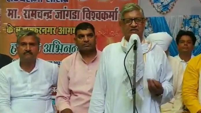 रामचंद्र जांगड़ा, बीजेपी