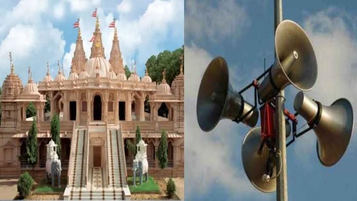 गुजरात के वडोदरा में मंदिरों में लाउडस्पीकर से होगा हनुमान चालीसा का पाठ