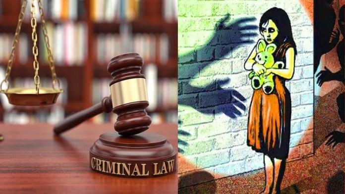 नाबालिग को छेड़ने वाले आरोपित को मुंबई की पोक्सो कोर्ट ने चार साल की सजा सुनाई