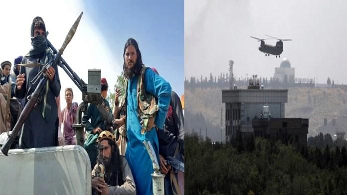 अफगानिस्तान की राजधानी काबुल में घुसा तालिबान