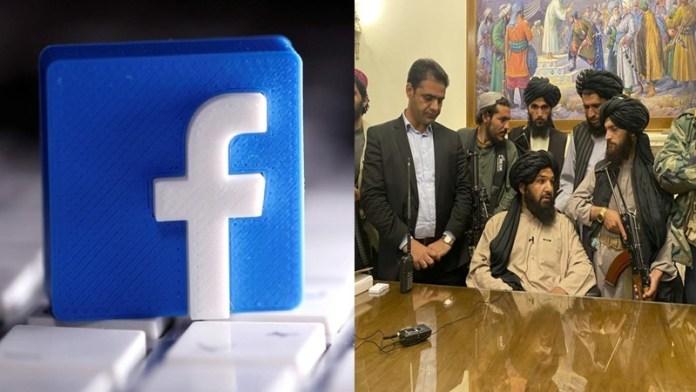 फेसबुक ने तालिबान को किया बैन