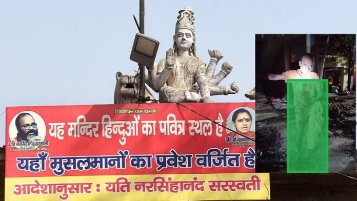 डासना मंदिर, चाकुओं से हमला, साधुओं
