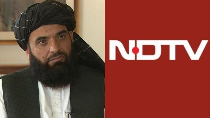 तालिबान, NDTV