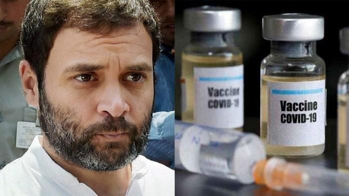 राहुल गाँधी, कोरोना वैक्सीन