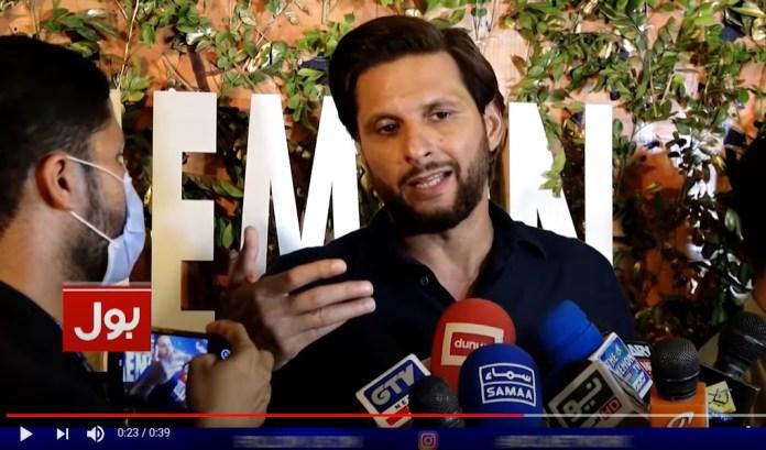 तालिबान क्रिकेट शाहिद अफरीदी