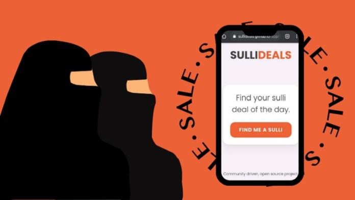 Sullideals, मुस्लिम महिलाओं, एप