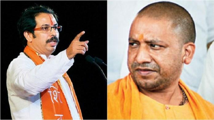 महाराष्ट्र सीएम उद्धव ठाकरे और यूपी मुख्यमंत्री योगी आदित्यनाथ
