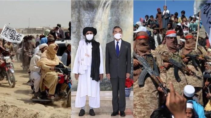तालिबान अफगानिस्तान वैश्विक समुदाय