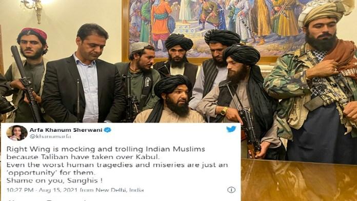अफगानिस्तान, तालिबान