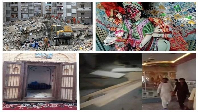 पाकिस्तान हिन्दू मंदिर हमला