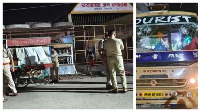 UP के बागपत में जैन मंदिर के सामने बिक रही थी चिकन बिरयानी