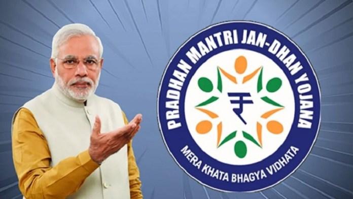 प्रधानमंत्री जन धन योजना