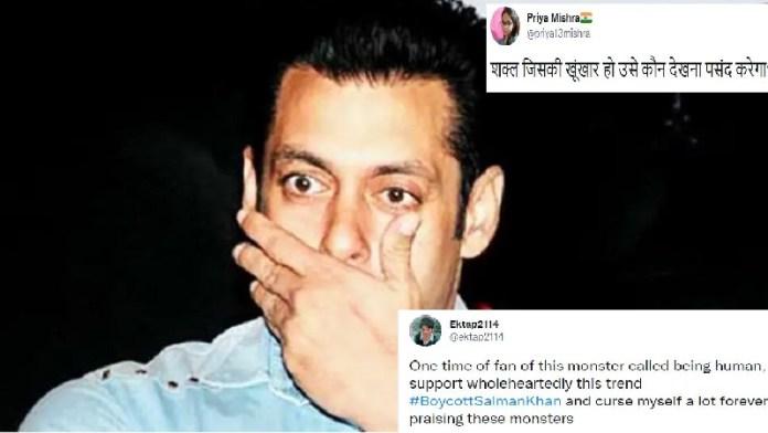 सलमान खान बॉयकॉट ट्विटर