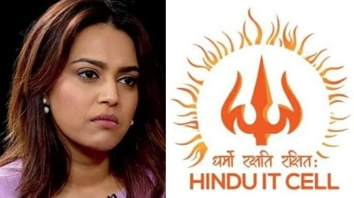 स्वरा भास्कर, हिंदू आईटी सेल